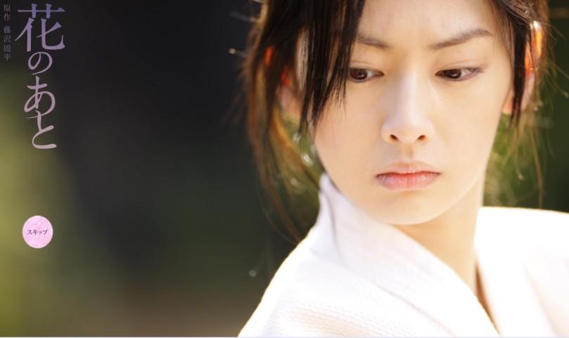 花のあと - 北川景子